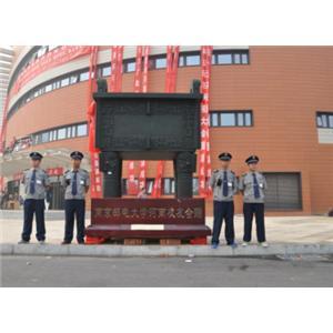 河南betvictor官网伟德国际娱乐网址服务有限公司