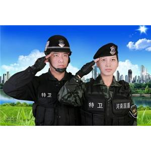 betvictor官网伟德国际娱乐网址服务有限公司